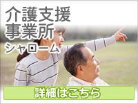 index_0031